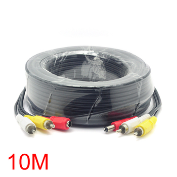 10 M/32FT 2 RCA DC Konektörü Ses Video Güç AV Kablosu All-In-One CCTV Tel