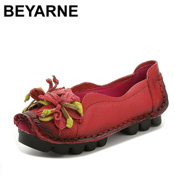 BEYARNE Plus Size(34-43) Loafers Comfortable Women Genuine Leather Flat Shoes Woman Casual Nurse Work Shoes Women Flats